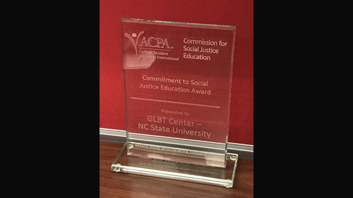 GLBT Center's Commitment to Social Justice Award