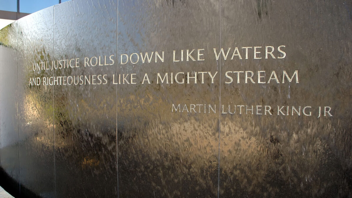 MLK memorial wall with quote